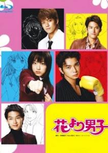 Con Nhà Giàu - Hana Yori Dango poster