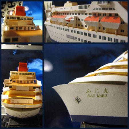 Nippon Maru Papercraft