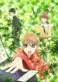 Chihayafuru Preview Image