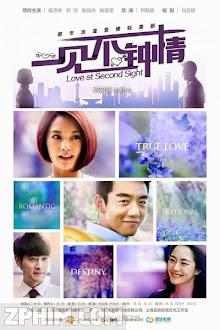 Không Phải Tiếng Sét Ái Tình - Love at Second Sight (2014) Poster