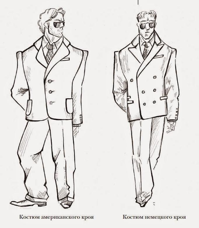 Еще один костюм