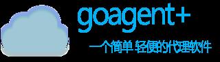 fantuqiang(20140907)几个翻墙工具的汇集项目