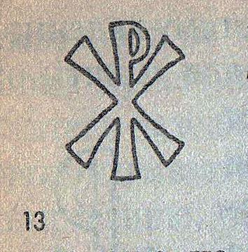 История развития формы креста Img044