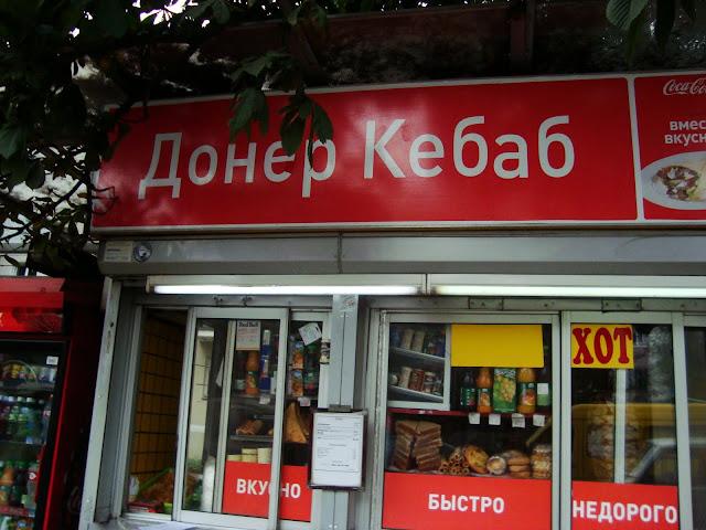 Kaliningrad oferuje kuchnię turecką...