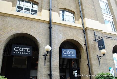 【伦敦美食】 Cote Brasserie London伦敦市离别之法国餐