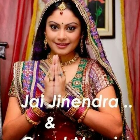 Anitha Jain