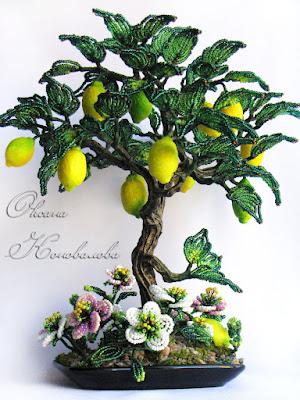 Лимонное дерево. 328
