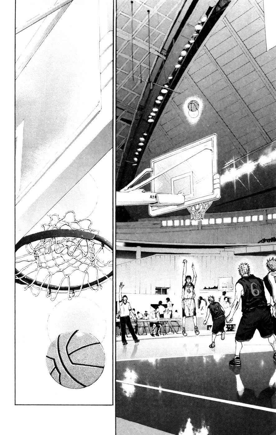 Kuroko no Basket Manga Chapter 125 - Image 14