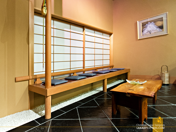 Waiting Room at Sakura Jaya in Tokyo