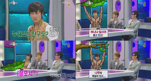 Kim Dong Wan พูดถึงอัลบั้มนู้ดของ Shinhwa ในอดีต