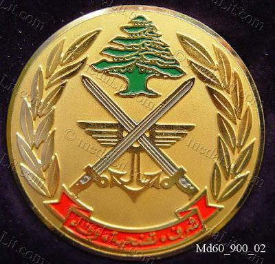 الجيش اللبناني. ميداليات شعارات ورموز الجيش البناني وقوى الأمن