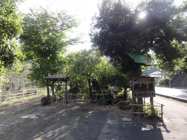 東海道五十三次 岡部宿