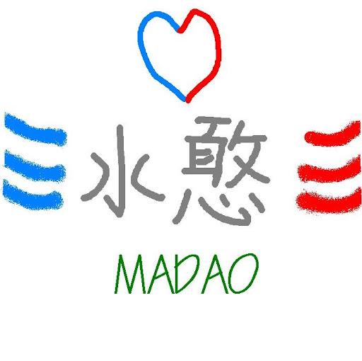 Dao Ma Photo 24