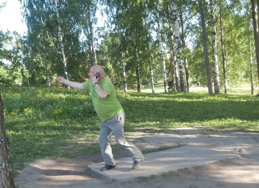 Frisbee318