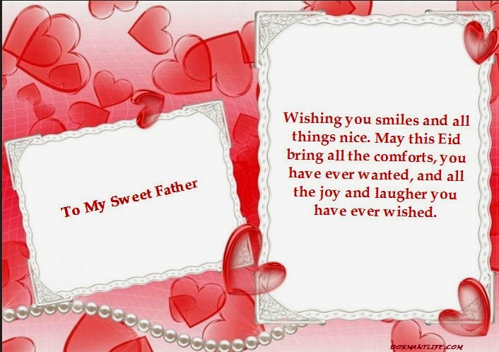 Latest Eid Mubarak Greeting Cards New 2014 Free download1 - Eid Ul Fitr 2014: Greeting, Cards And SMS