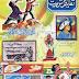 Taleem O Tarbiyat May 2013