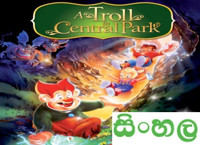 Sinhala Dubbed - Troll in Central Park