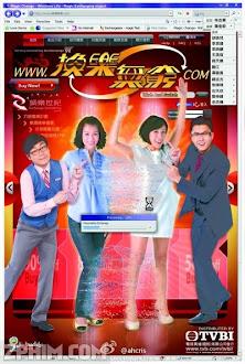 Hoán Lạc Vô Cùng - Wish and Switch (2012) Poster