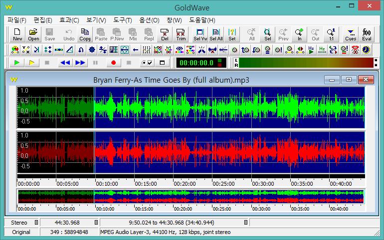 골드웨이브 mp3 파일 편집 화면
