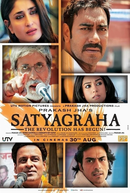 Poster Of Hindi Movie Satyagraha (2013) Free Download Full New Hindi Movie Watch Online At Alldownloads4u.Com
