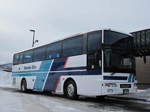 道北バス「特急オホーツク号」 1006