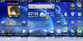 我的Android畫面