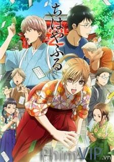 Chihayafuru Phần 2 Tập Đặc Biệt: Năm Hai Bắt Đầu - Chihayafuru Ss2: Ova poster