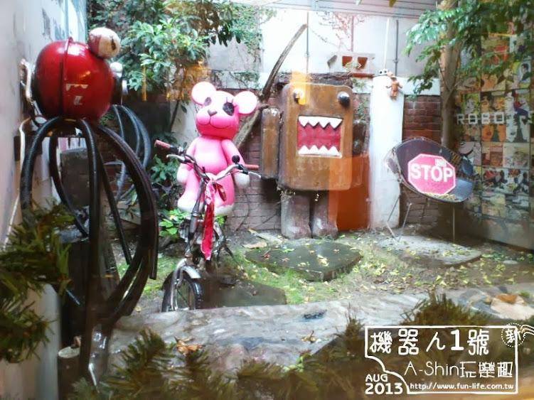 機器人主題餐廳一號店