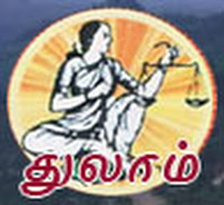 Guru peyarchi mithuna rasi 2013 in tamil in feeds