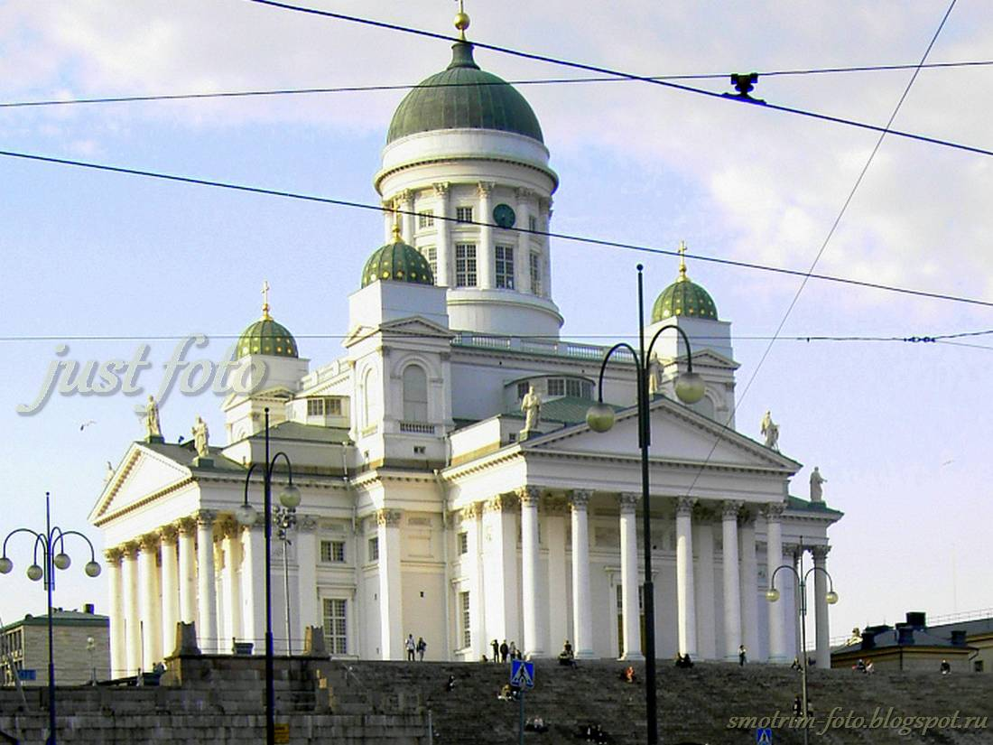Хельсинки достопримечательности - Николаевский Собор