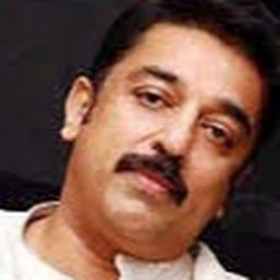 Balan Kamal photos, images