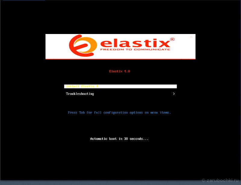 загрузка установщика elastix 4.0.