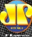 Jovem Pan FM- Itaperuna