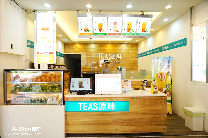 Tea's原味4