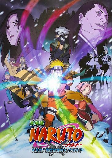 Naruto Dattebayo - Naruto Dattebayo 2013 Poster