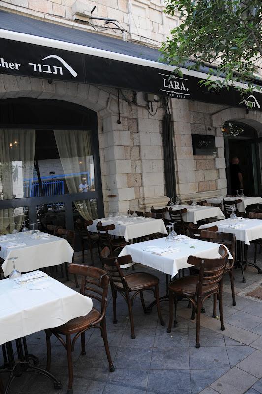 Lara restaurant, Jerusalem