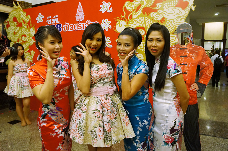 622 CPI Chinese New Year Party