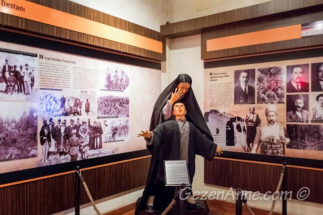 Şehit Kamil ve anasının canlandırılması, Gaziantep Kent Müzesi