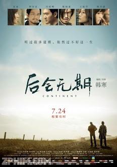 Sau Này Không Gặp Lại - The Continent (2014) Poster