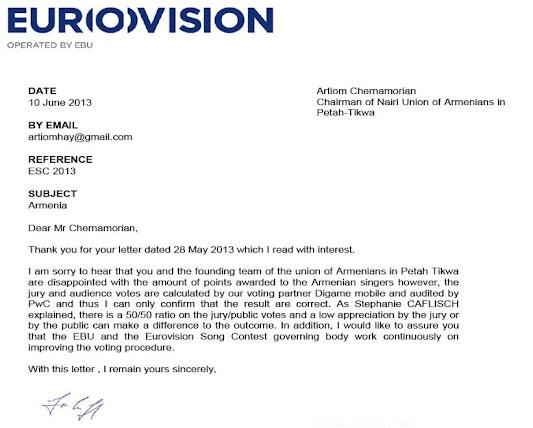 איגוד שידור האירופי ענה למכתב של
