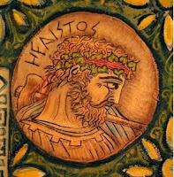 Θεός της μηχανικής της φωτιάς και του σιδήρου,θεός των ηφαιστείων,πολυτεχνίτης,God Hephaestus.