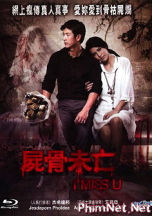 Phim Hồn Ma Người Tình Full Hd - Rak Chan Yaa Kid Teung Chan