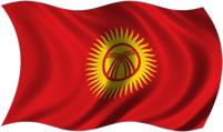 Quirguistão - bandeiras para colorir