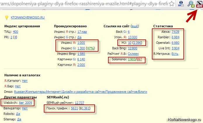 http://ktonanovenkogo.ru/image/29-03-201414-29-25.png