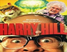 فيلم The Harry Hill Movie