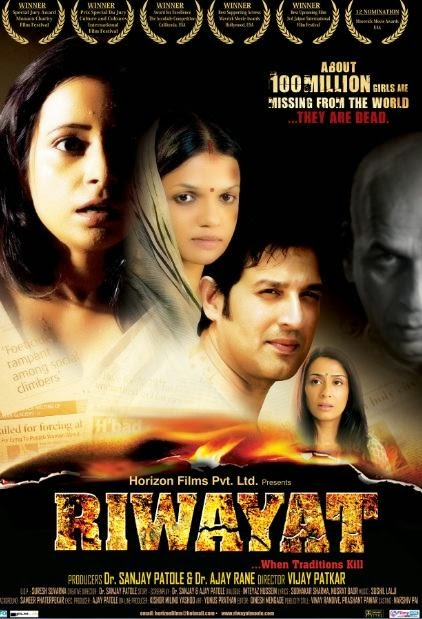 Poster Of Hindi Movie Riwayat (2012) Free Download Full New Hindi Movie Watch Online At Alldownloads4u.Com