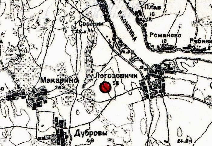 Упоминание ДОТ 3 Псковского