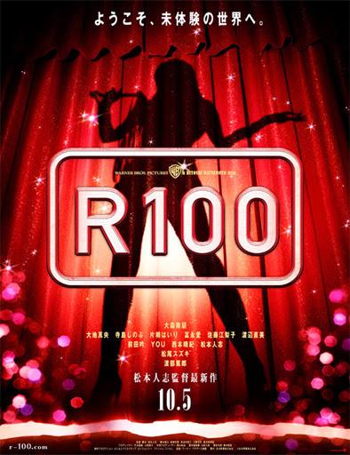 R100 (2013)