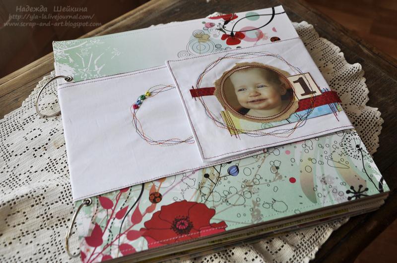 Альбом про девочку Аню. Опыты со стилем.
