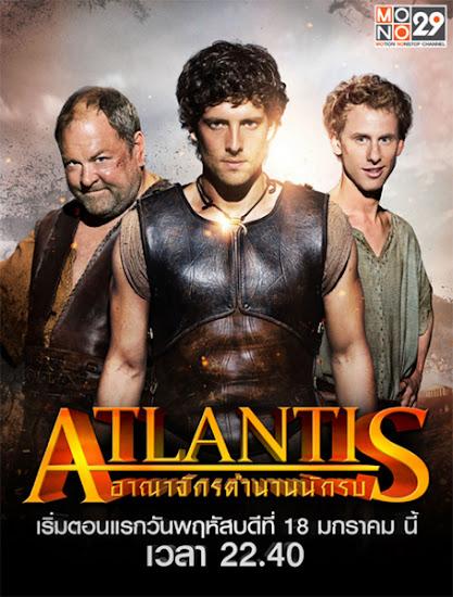 Atlantis Season 1 อาณาจักรตำนานนักรบ ปี 1 ( EP. 1-13 END ) [พากย์ไทย]
